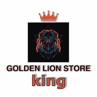 Logo de LION STORE KING 🦁