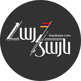 Logo de Hay Dzayn en español