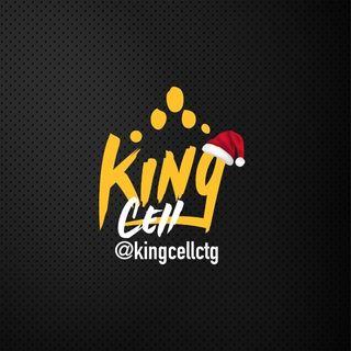 Logo de KingCell Cartagena