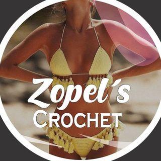 Logo de CROCHET 💜