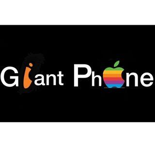 Logo de Giant  Phone 🍏Pereira