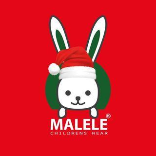Logo de Malele Children's