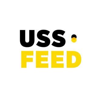 Logo de USS Feed
