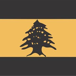 Logo de Safqa.cerete