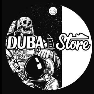 Logo de Dubai Store