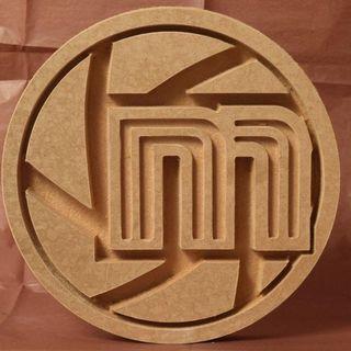 Logo de Marqueteria Magifoto Colombia