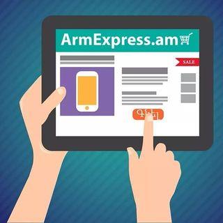 Logo de Case/Armexpress.am