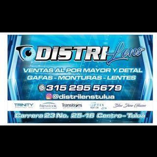 Logo de Distri lens
