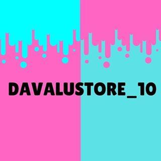 Logo de D A V A L U S T O R E🔥