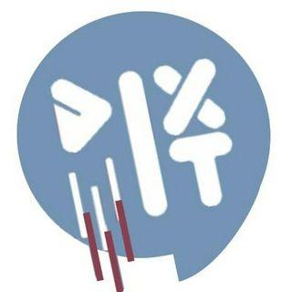 Logo de Dix IT Moda