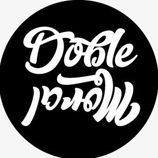 Logo de Doble Moral Shop