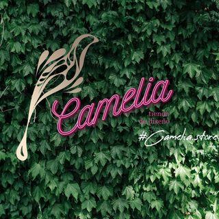 Logo de CAMELIA