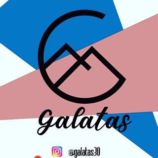 Logo de Calzado y Accesorios Galatas